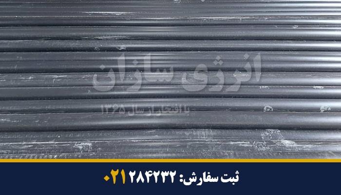 لوله پلی اتیلن اصفهان