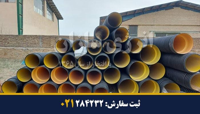 لوله کاروگیت تهران